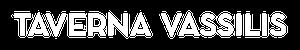 Taverna Vassilis Logo